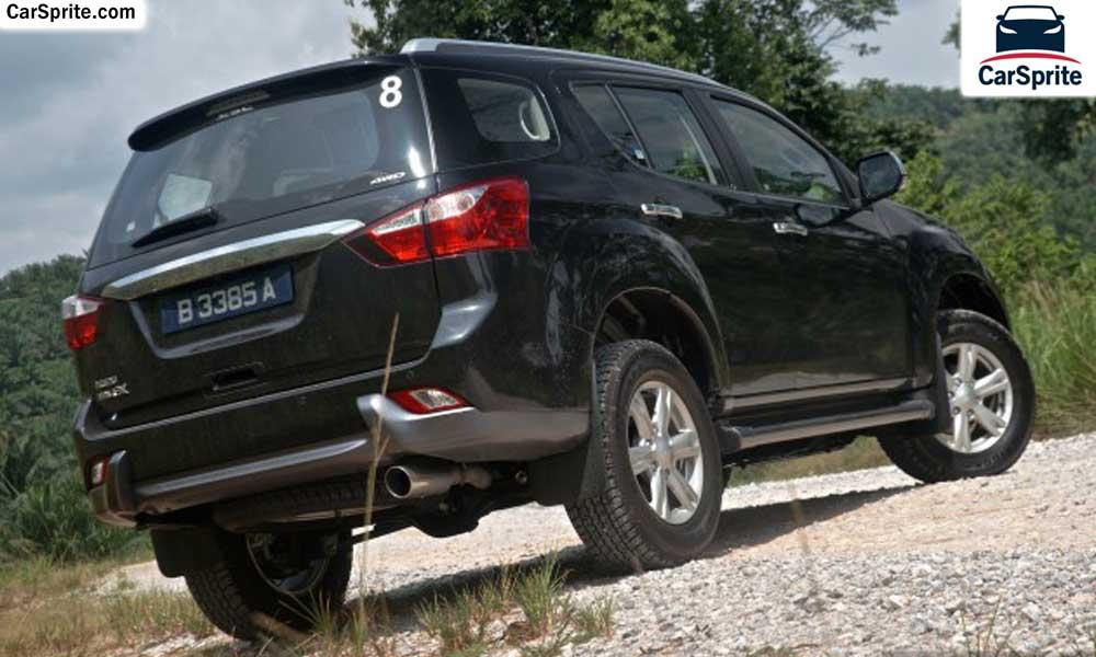 Isuzu MUX 2017 prices and specifications in Saudi Arabia | Car Sprite