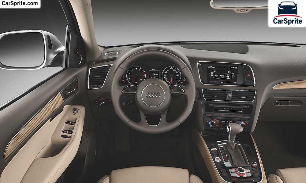 Audi Q5 2017 prices and specifications in Saudi Arabia | Car Sprite