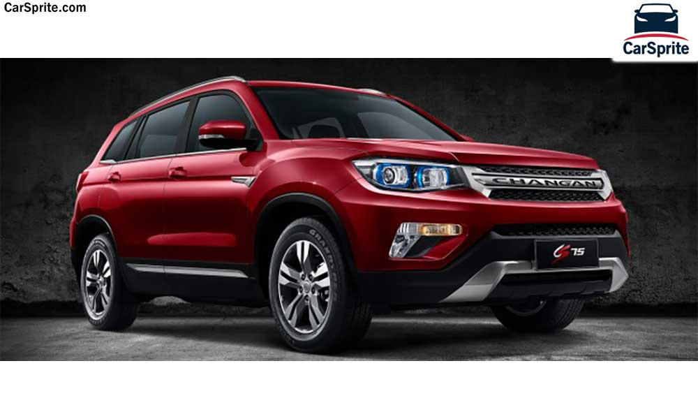 Changan Cs75 2017 Prices And Specifications In Saudi Arabia Car Sprite