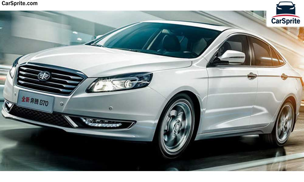 FAW Besturn B70 2018 prices and specifications in Saudi Arabia | Car Sprite