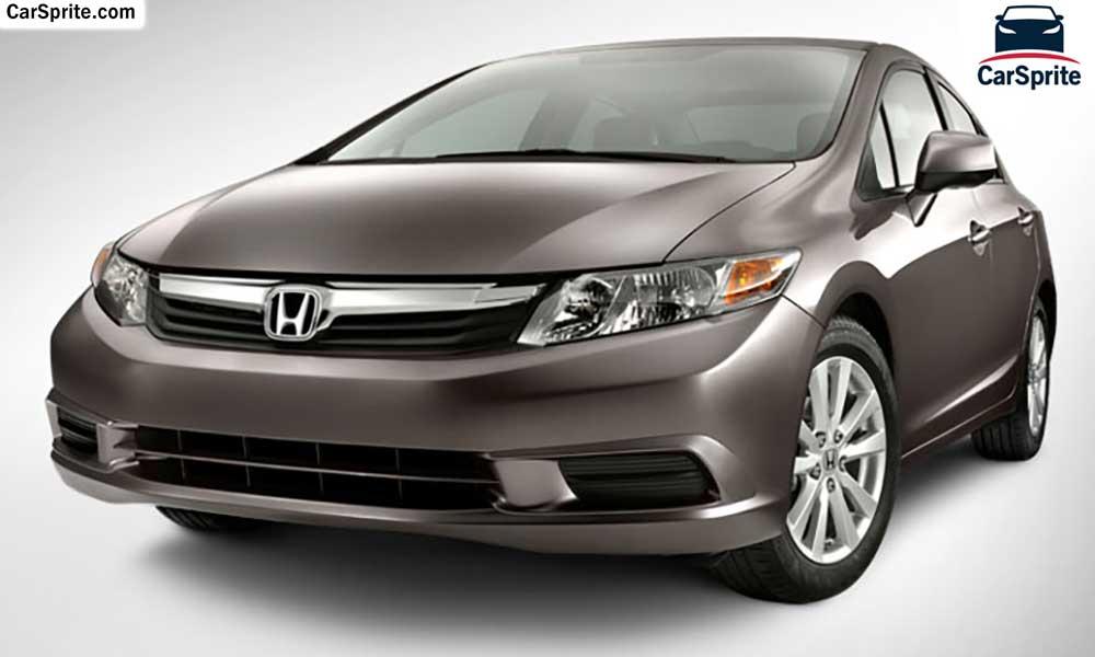 honda civic  prices  specifications  saudi arabia car sprite