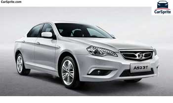 BAIC A5 2017 prices and specifications in Saudi Arabia | Car Sprite