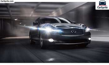 Infiniti Q70 2019 prices and specifications in Saudi Arabia | Car Sprite