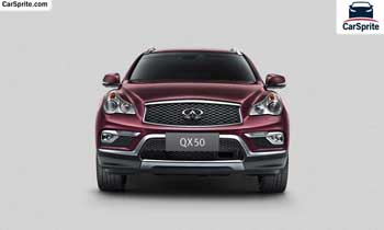 Infiniti QX50 2018 prices and specifications in Saudi Arabia | Car Sprite