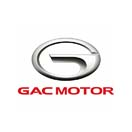GAC cars prices and specifications in Saudi Arabia | Car Sprite