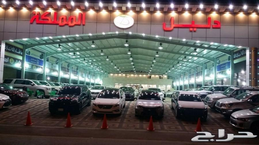 daleel almamlakah cars dealer in Saudi Arabia | Car Sprite